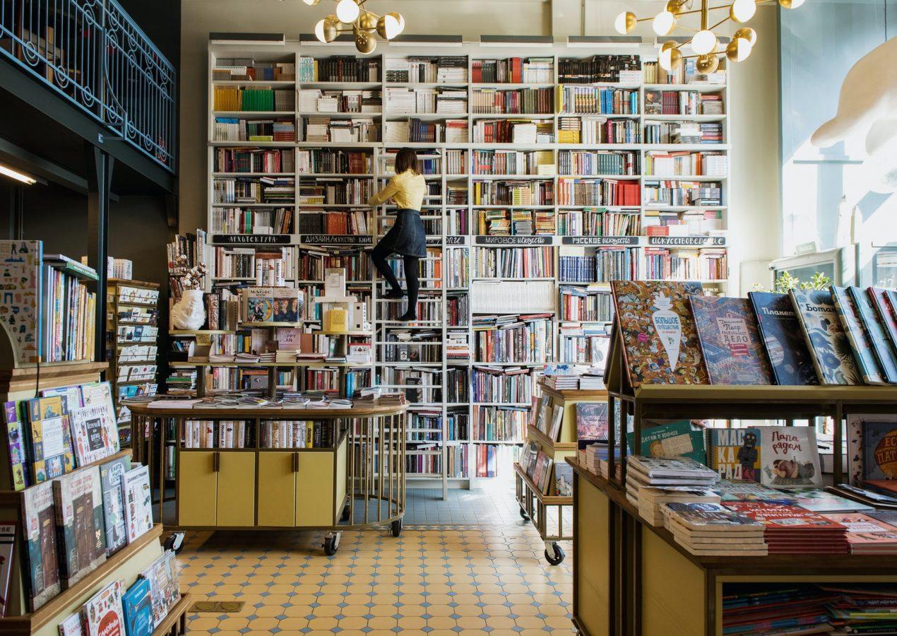 Mon expérience de libraire : suite et fin